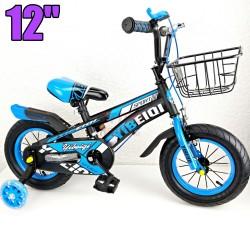 Vaikiškas dviratis YQ12